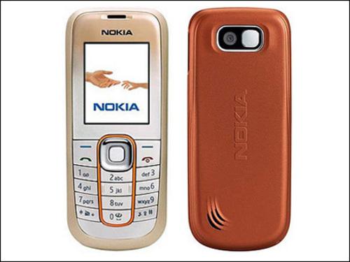 nokia 2600 classic service workshop repair manual download downlo rh tradebit com Nokia 2110 Nokia 2110