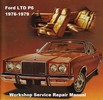 Thumbnail Ford LTD P6 1976-1979 Service Repair Workshop Manual