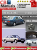 Thumbnail Mercedes 190 D 2.2 1984-1986 Service Manual Download