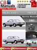 Thumbnail Mercedes 280 CE 1981 Service Manual