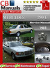 Thumbnail Mercedes 280 E 1981 Service Manual