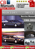 Thumbnail Mercedes 300 CE 1988-1993 Service Manual