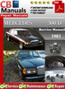 Thumbnail Mercedes 300 D 1981 Service Manual