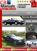 Thumbnail Mercedes 300 SL 1990-1993 Service Manual