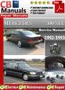 Thumbnail Mercedes 500 SEL 1992-1993 Service Manual