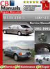 Thumbnail Mercedes 600 SEL 1992-1993 Service Manual