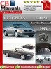 Thumbnail Mercedes 600 SL 1993 Service Manual