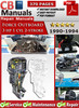 Thumbnail Force Outboard 3 hp 1 cyl 2-stroke 1990-1994 Service Manual