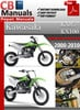 Thumbnail Kawasaki KX85 KX100 2000-2010 Service Repair Manual