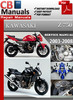 Thumbnail Kawasaki Z750 2003-2008 Service Repair Manual