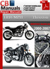 Thumbnail Triumph Thruxton 2000-2007 Service Repair Manual