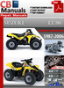 Thumbnail Suzuki LT 80 1987-2006 Service Repair Manual