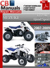 Thumbnail Suzuki LTZ 90 Quad Sport 2007-2009 Service Repair Manual