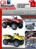 Thumbnail Suzuki LTA 400 2002-2009 Service Repair Manual