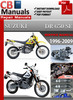 Thumbnail Suzuki DR 650 SE 1996-2009 Service Repair Manual