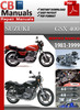 Thumbnail Suzuki GSX 400 1981-1999 Service Repair Manual