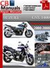 Thumbnail Suzuki GSX 1400 2000-2008 Service Repair Manual