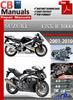 Thumbnail Suzuki GSX R 1000 2001-2010 Service Repair Manual