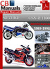 Thumbnail Suzuki GSX R 1100 1989-1998 Service Repair Manual