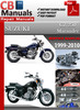 Thumbnail Suzuki GZ 250 Marauder 1999-2010 Service Repair Manual
