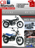 Thumbnail Suzuki RV 125 1972-1985 Service Repair Manual