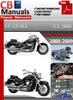 Thumbnail Suzuki VL 800 2000-2009 Service Repair Manual