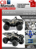 Thumbnail Yamaha 700 Grizzly 2006-2012 Service Repair Manual