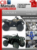 Thumbnail Yamaha YFM 600 Grizzly 1997-2001 Service Repair Manual