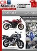 Thumbnail Yamaha FZS1000 2000-2006 Service Repair Manual