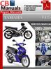 Thumbnail Yamaha T135 2005-2009 Service Repair Manual