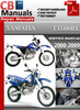 Thumbnail Yamaha TT 600 RE 2000-2009 Service Repair Manual