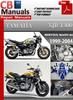 Thumbnail Yamaha XJR 1300 1999-2004 Service Repair Manual