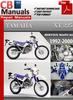 Thumbnail Yamaha XT 225 1992-2000 Service Repair Manual