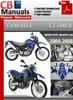 Thumbnail Yamaha XT 660 R 2004-2008 Service Repair Manual