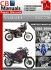 Thumbnail Yamaha XTZ 750 1989-1999 Service Repair Manual