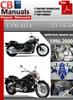 Thumbnail Yamaha XVS 650 1996-2000 Service Repair Manual