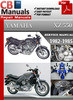 Thumbnail Yamaha XZ 550 1982-1985 Service Repair Manual