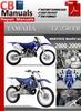 Thumbnail Yamaha YZ 250 FR 2000-2009 Service Repair Manual