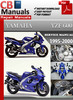 Thumbnail Yamaha YZF 600 1995-2000 Service Repair Manual
