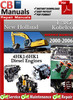 Thumbnail New Holland Kobelco E385 2000-2006 Service Repair Manual