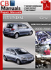 Thumbnail Hyundai Getz 2000-2008 Service Repair Manual