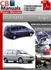Thumbnail Hyundai Trajet 1999-2004 Service Repair Manual