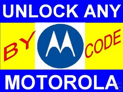 10. Последняя. Pay for MOTOROLA REMOTE UNLOCK CODE SOFTWARE V3 RAZR, MPX20