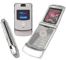 Pay for MOTOROLA V3 RAZR UPGRADE & FLASHING SOFTWARE: ADD Video Rec, ADD 7mb Memory, ADD +15 Battery life...