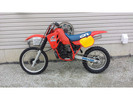 Thumbnail CR500R 1985-1991  Repair Workshop Manual