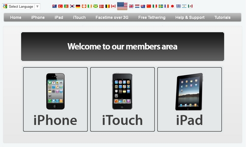 Pay for Iphone Unlocking Hub Access (Unlock and Jailbreak Software)