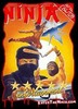 Thumbnail Secrets Of The Ninja