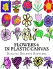 Thumbnail Flowers in Plastic Canvas 6