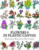 Thumbnail Flowers in Plastic Canvas 8