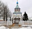 Thumbnail Holy Assumption Russian Orthodox Church Photo